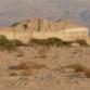 Fr.Bessonnet  Neguev - Monts Edom  En arrière-plan les monts rouges d'Edom